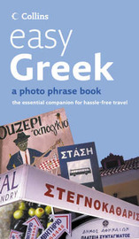 Easy Greek: Photo Phrase Book and Audio CD image