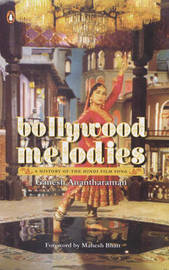 Bollywood Melodies by Ganesh Anantharaman image