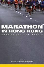 Marathon in Hong Kong image