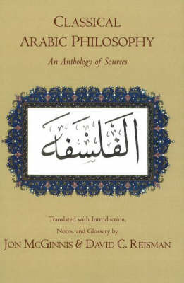 Classical Arabic Philosophy image
