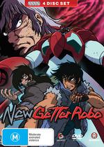 New Getter Robo (4 Disc Set) on DVD