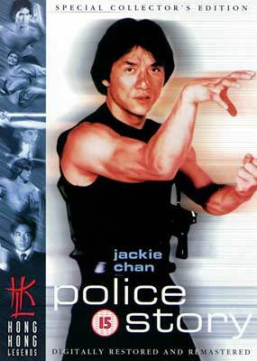 Police Story - Special Collector's Edition (Hong Kong Legends) on DVD