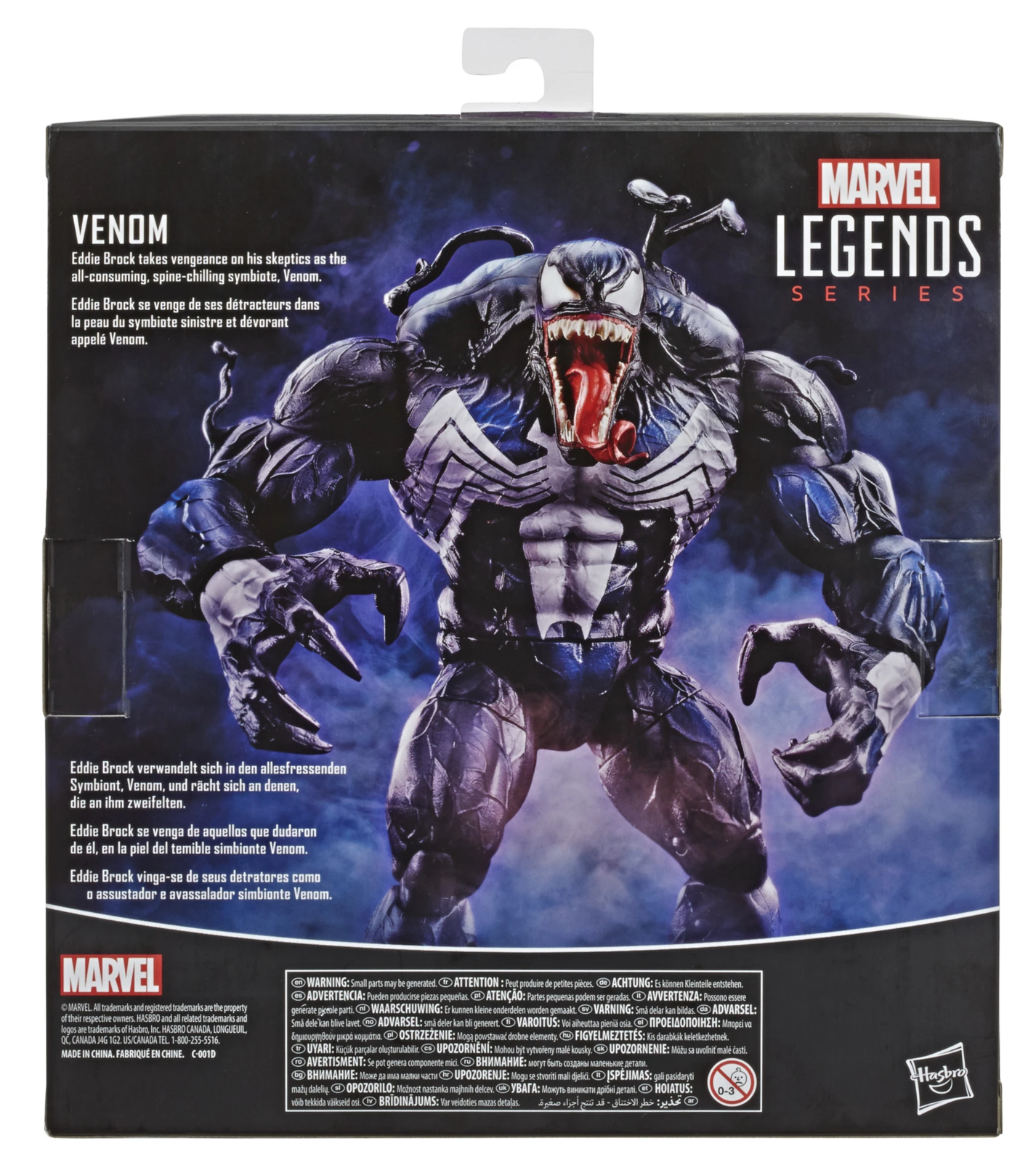 "Marvel Legends: Venom - 6"" Action Figure image"