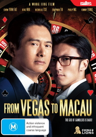 From Vegas to Macau on DVD