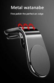 Magnetic Car Dash Phone Holder - Black