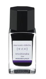 Pilot Iroshizuku Ink - Japanese Beautyberry, Murasaki-shikibu (15ml)