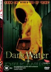 Dark Water on DVD