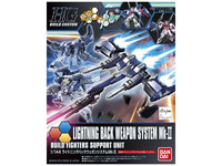 HGBC 1/144 Lightning Back Weapon System Mk-II - Model Kit
