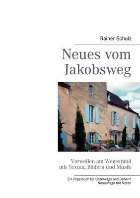 Tanzende Sulen by Rainer Schulz