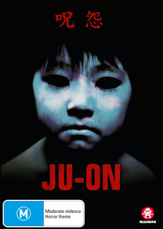 Ju-on (The Grudge) on DVD