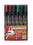 Gundam: Marker Set - Zeon