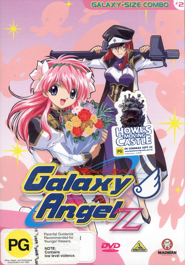 Galaxy Angel Z - Vol 2 - Galaxy Size Combo on DVD image