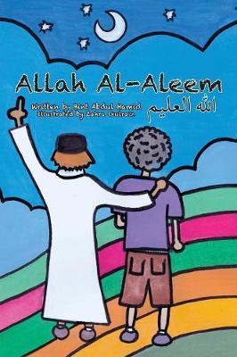 Allah Al-Aleem by Bint Abdul Hamid