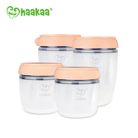 Haakaa: Silicone Breastmilk Storage Set - Nude (160/250ml)