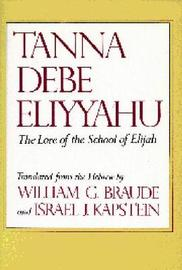 Tanna Debe Eliyyahu: The Lore of the School of Elijah by William G Braude image
