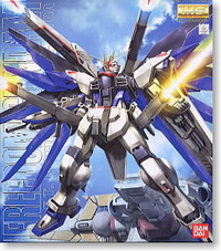 MG 1/100 ZGMF-X10A Freedom Gundam - Model Kit