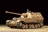 Tamiya: 1:48 German Tank Destroyer Elefant Model Kit