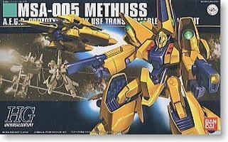 Gundam MSA-005 Methuss HGUC 1/144 Model Kit