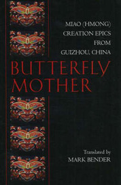 Butterfly Mother image