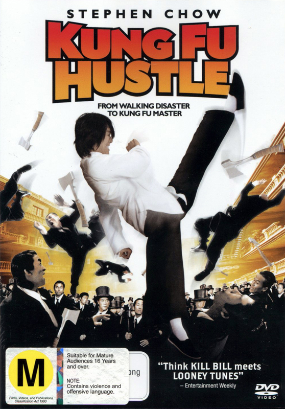 Kung Fu Hustle on DVD