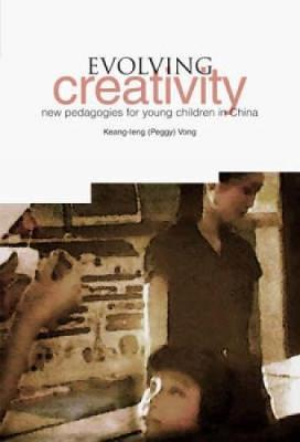 Evolving Creativity by Keang-Leng (Peggy) Vong image
