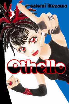 Othello volume 3 by Satomi Ikezawa