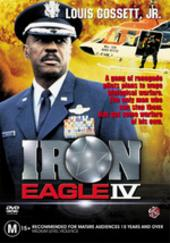 Iron Eagle IV on DVD