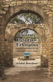 Emirate, Egyptian, Ethiopian by Avishai Ben-Dror image