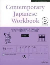 Contemporary Japanese Workbook by Eriko Sato image