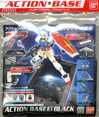 Gundam Action Base 3 - Black image