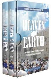 Heaven and Earth (2 volume boxed set) by Yerucham Reich