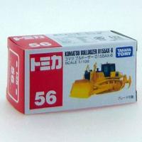Tomica: 56 Komatsu Bulldozer D155AX-6