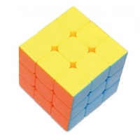 Cayro Games - Guanlong Puzzle Cube (3 x 3)