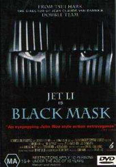 Black Mask on DVD