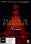 Yellow Is Forbidden on DVD