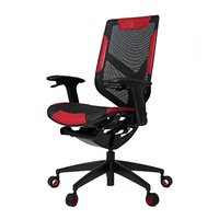 Vertagear Gaming Series Triigger Line 275 Gaming Chair - Black/Red for
