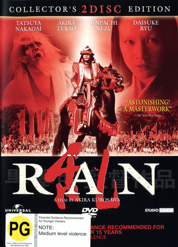 Ran Collectors Edition on DVD