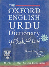 The Oxford English-Urdu Dictionary image