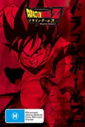 Dragon Ball Z Uncut - Collection Series 1 Part 1 (Eps 1-21) (7 Disc Set) on DVD