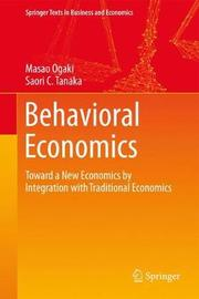 Behavioral Economics by Masao Ogaki image