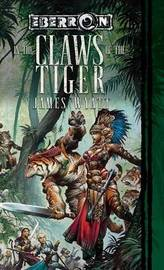 In the Claws of the Tiger: The New Way to Calm Crying and Help Your Baby Sleep Longer by James Wyatt