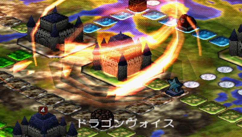 Generation of Chaos (Essentials) for PSP image