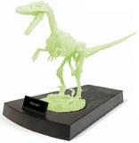 Geoworld - Jurassic Night Velociraptor