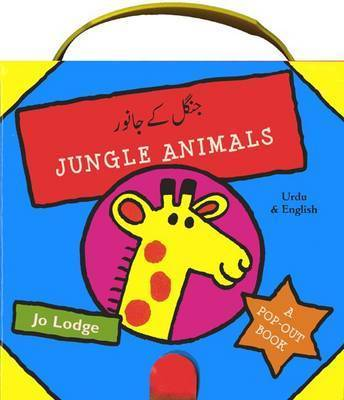 Jungle Animals in Urdu and English by Jo Lodge