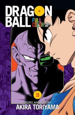 Dragon Ball Full Color Freeza Arc, Vol. 3 by Akira Toriyama