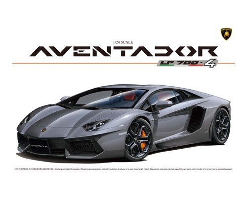 Aoshima: 1/24 Lamborghini Aventador LP700-4 w Engine Detail - Model Kit