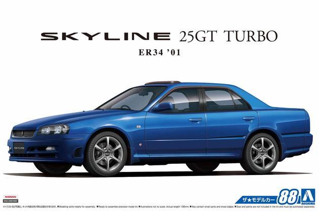 Aoshima: 1/24 Nissan ER34 Skyline 25GT Turbo '01 - Model Kit