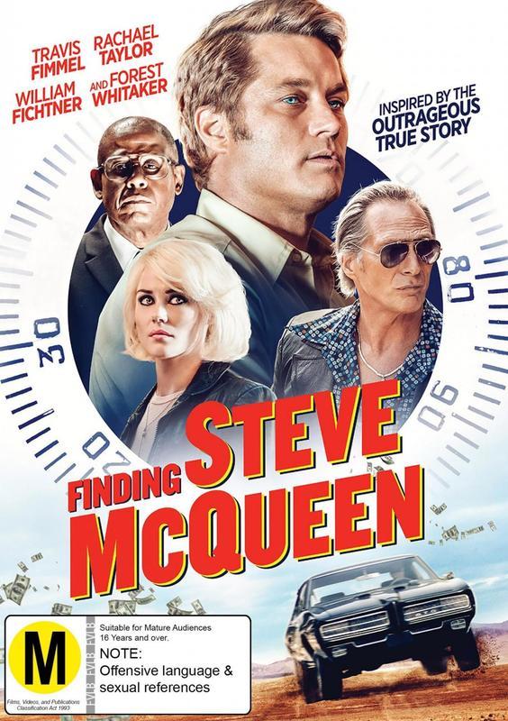 Finding Steve Mcqueen on DVD