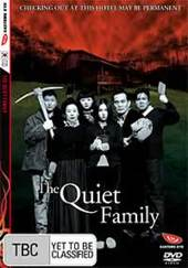 The Quiet Family on DVD