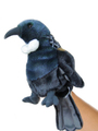 Tui Puppet With Sound (30cm)
